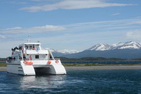 strait: Marine catamaran in the Beagle Strait
