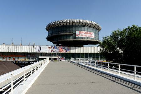 volgograd: The building of river station in Volgograd