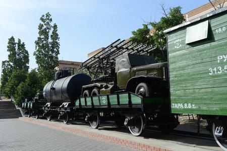 volgograd: Memorial complex Military train in Volgograd.