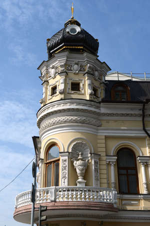 ondon: Rostov- on-Don - the largest city in the south of the Russian Federation, the administrative center of Rostov Oblast .Bolshaya Sadovaya St. Editorial