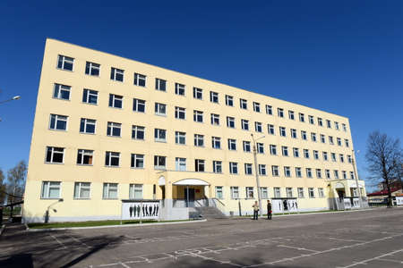 barracks: Military unit of internal troops of the MIA of Russia