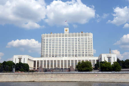 white russian: The house of Russian Federation Government or White house.