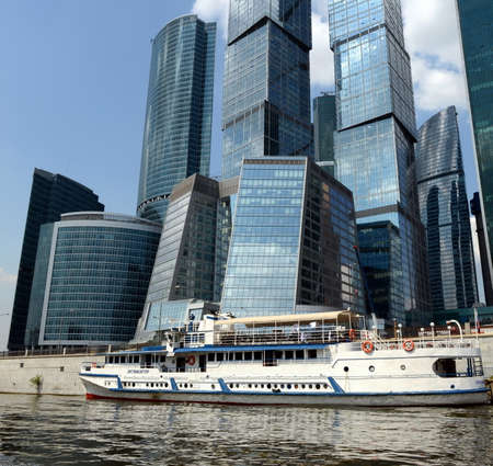 international business center: Moscow international business center Moscow-city