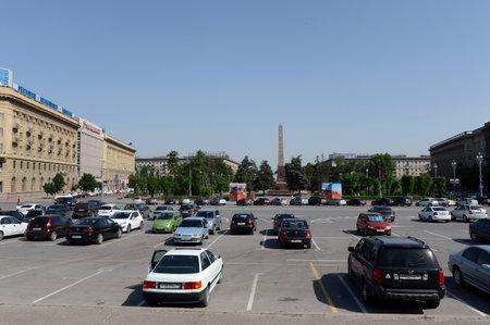volgograd: City view of Volgograd.