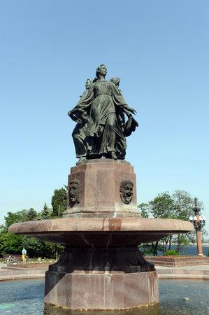 volgograd: Fountain Art on the Central embankment of Volgograd. Editorial
