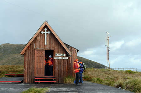 Chapel on the edge of the Earth.Cape Horn - the southernmost point of the archipelago of Tierra del Fuego, is located on the island of Gorne. Editorial