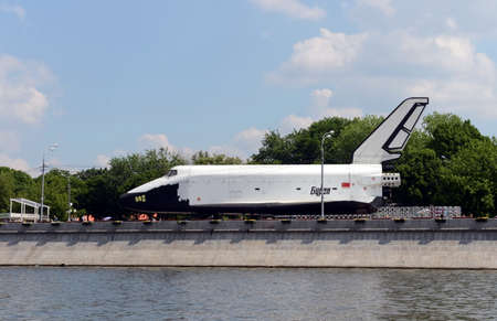 spaceflight: Spaceship Buran in the Park of rest named after Gorky in Moscow.
