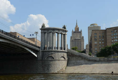 foreign affairs: View of the Borodinsky bridge and Ministry of foreign Affairs.