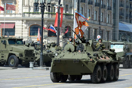 ail: The BTR-82A is an Russian 8x8 wheeled amphibious armoured personnel carrier (APC). Editorial