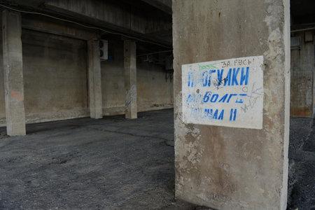 volgograd: At river station of Volgograd. Editorial