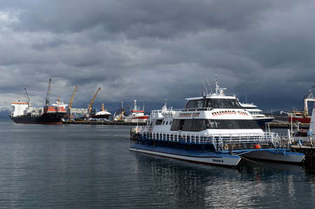 southernmost: Sea port of Ushuaia - the southernmost city in the world.