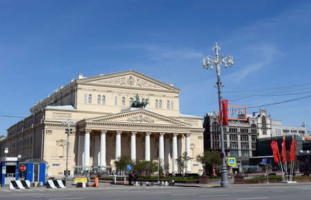 significant: The Bolshoi theatre is one of the most significant in the world of Opera and ballet. Editorial
