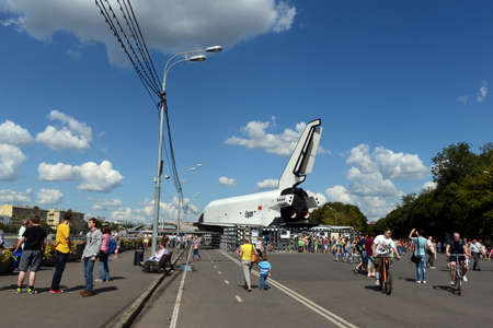 city pushkin: Spaceship Buran in the Park of rest named after Gorky in Moscow.