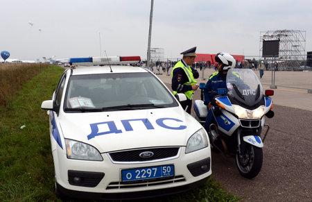 inspectors: Inspectors dorozhno-patrol service of police on the road.
