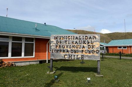 tierra: The Cameron village centre of the municipality of Temaukel. Tierra Del Fuego.