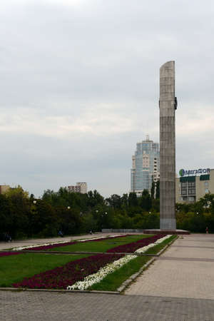 heroism: Victory square in Voronezh. Editorial