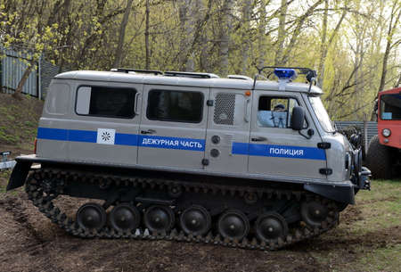 tracked: Police tracked all terrain vehicle operational in 1994-SDCH