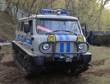 tracked: Police tracked all terrain vehicle operational in 1994-SDCH. Editorial
