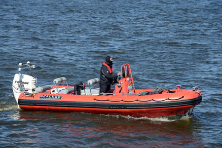 the amphibious: Amphibious boat SEALEGS on the river Moscow. Editorial