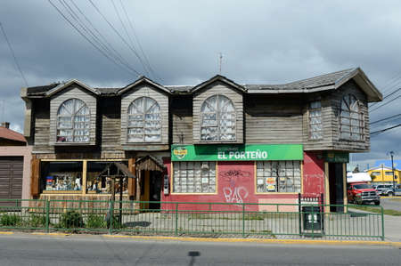 magallanes: Punta Arenas is a city in Chile