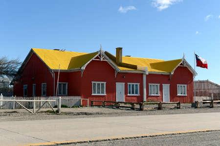 commune: San Gregorio commune in Chile Stock Photo