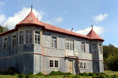 vicuna: Vintage estate Vicuna in Tierra del Fuego