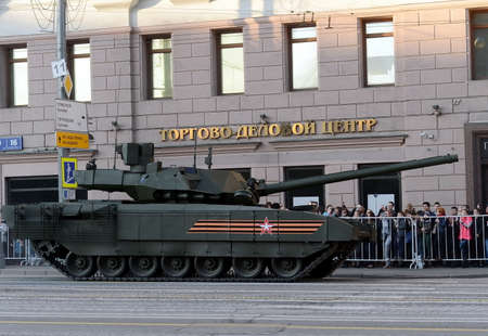 battle tank: The T-14 Armata is a new Russian main battle tank based on the Armata Universal Combat Platform. Editorial