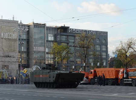 promising: The infantry combat vehicle on the basis of a promising platform medium tracked Kurganets-25 Editorial