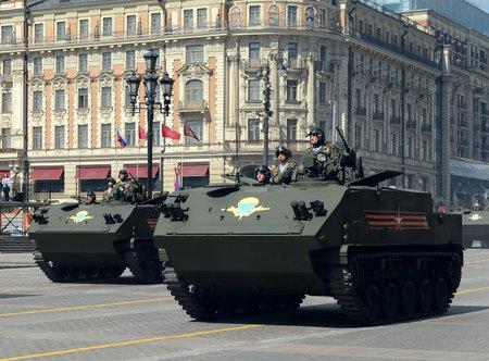 multipurpose: The multipurpose airborne armored personnel carrier BTR-MDM Rakushka
