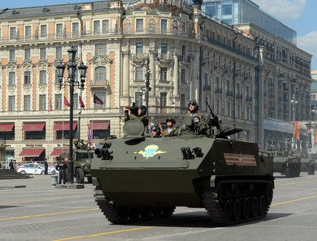 airborne: The multipurpose airborne armored personnel carrier BTR-MDM Rakushka