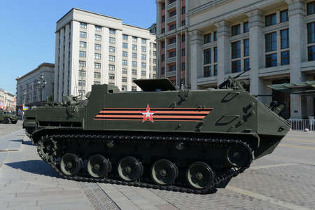 armored: The multipurpose airborne armored personnel carrier BTR-MDM Rakushka