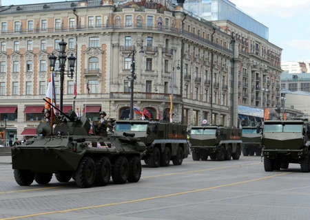 ambush: The BTR-82 is an 8x8 wheeled amphibious armoured personnel carrier and mine-Resistant Ambush Protected armored vehicles Typhoon-K. Editorial