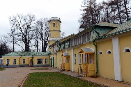 gorki: The Estate Of Gorki, Vladimir Lenin. Farmstead.