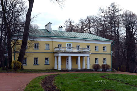 lenin: The Estate Of Gorki, Vladimir Lenin. South wing. Editorial