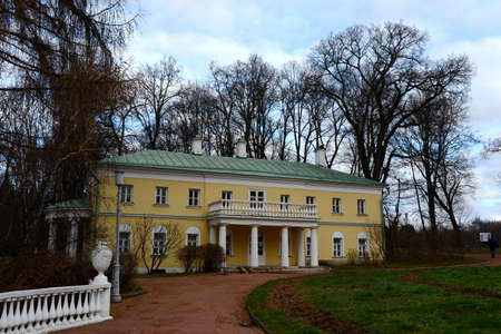 gorki: The Estate Of Gorki, Vladimir Lenin. North wing.