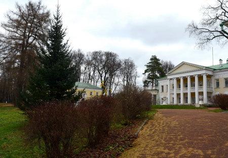 gorki: The Estate Of Gorki, Vladimir Lenin. Hills Manor. Big house.