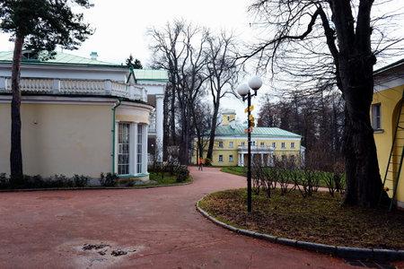 gorki: State historical Museum-reserve Gorki Leninskie
