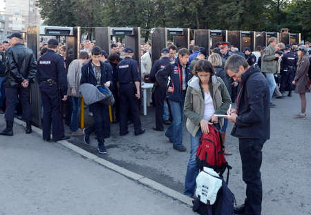 sanctioned: The passage through the inspection frame to rally in support of Alexei Navalny on Bolotnaya Square in Moscow