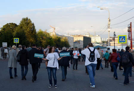 mandated: Rally in support of policy Alexei Navalny on Bolotnaya Square in Moscow Editorial
