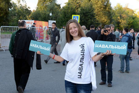 Rally in support of policy Alexei Navalny on Bolotnaya Square in Moscow Editorial