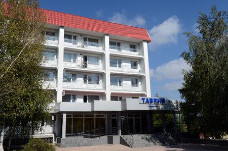 Simferopol is a city in the center of the Crimean Peninsula. Capital Of The Republic Of Crimea.Hotel Tavriya Editorial