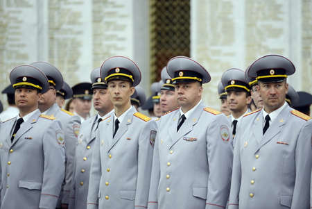 centralised: Police is a part of the unified centralised system of the Ministry of internal Affairs of the Russian Federation.