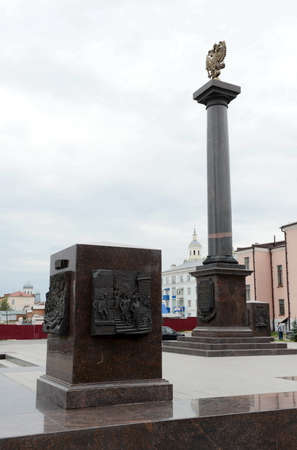 Yelets - the ancient city in Russia, the administrative center of Yelets district. Stele dedicated to giving the city the title City of Military glory