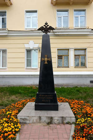 Yelets - the ancient city in Russia, the administrative center of Yelets district of Lipetsk region. The monument of the Yelets infantry regiment.