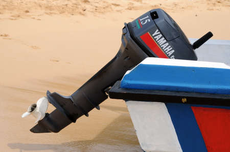 outboard: Outboard motor fishing boat.
