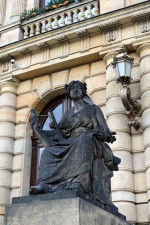 cecum: The sculpture at the entrance to the concert hall of the Czech Philharmonic in the Rudolfinum in Prague. Editorial
