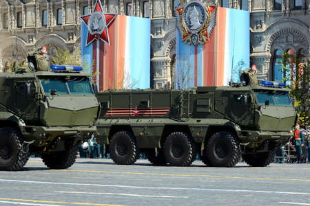 Rehearsal celebration of the 72nd anniversary of the Victory Day (WWII). Mine-Resistant Ambush Protected (MRAP) armored vehicles Typhoon-K Redakční