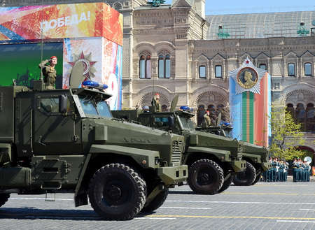 Rehearsal celebration of the 72nd anniversary of the Victory Day (WWII) .Mine-Resistant Ambush Protected (MRAP) armored vehicles Typhoon-U Editorial