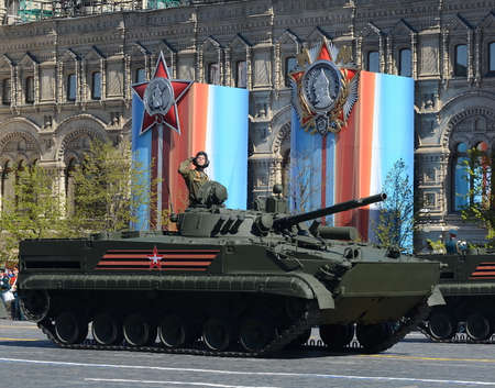 Rehearsal celebration of the 72nd anniversary of the Victory Day (WWII). Infantry fighting vehicle BMP-3.