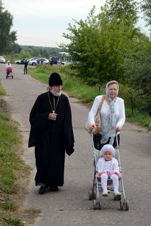 surrounds: The family of a priest from the Vvedensky Tolga convent. Editorial